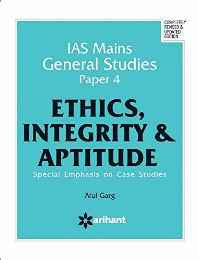 IAS Mains General Studies Paper 4 ETHICS INTEGRITY & APTITUDE Paperback – 2016-Books-sanapalas