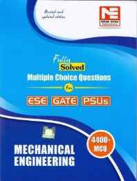 MCQ: IES/GATE/PSUs: Mechanical Engineering Paperback – 2014-Books-sanapalas