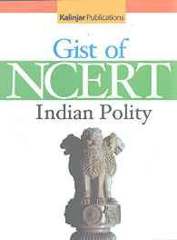 F22-NCERT GIST OF INDIAN POLITY Paperback – 2015-Books-sanapalas