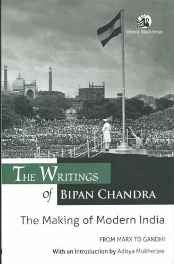 The Writings of Bipan Chandra Hardcover – 2012-Books-sanapalas