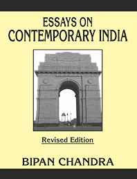 Essays on Contemporary India Paperback – 2007-Books-sanapalas