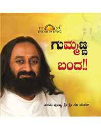Know Your Mind (Kannada) Paperback – 2012-Books-sanapalas