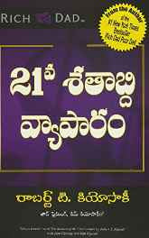The Business of the 21St Century (Telugu) Paperback – 1 Nov 2012 sanapalas