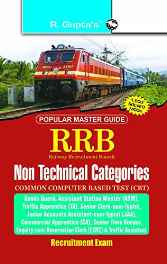RRB: Non-Technical (Goods Guard ASM TA CA etc.) Exam Guide Paperback – 2016-Books-sanapalas