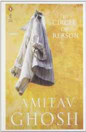 The Circle of Reason Paperback – 22 May 2009-Books-sanapalas
