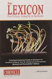 Lexicon for Ethics Integrity & Aptitude for IAS General Studies Paper IV (English) Paperback – 2016-Books-sanapalas