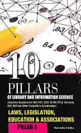 Laws Legislation Education and Associations (10 Pillars of Library & Information Science) Paperback – Import 10 Aug 2015-sanapalas