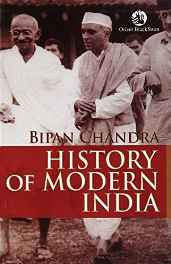 History of Modern India by Orient Black Swan with Free Car Anti Slip Mat Paperback – 2009-sanapalas