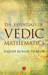 The Essentials of Vedic Mathematics Paperback – Apr 2013-sanapalas