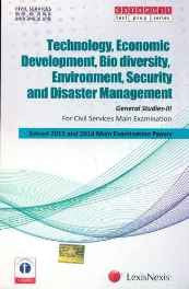 General Studies-Iii ( Technology Economic Development Bio Diversity Environment Security And Disaster Management) (Civil Services (Main) Examinations) Paperback – 14 Aug 2015-Books-sanapalas