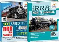 Crack RRB Non Technical Exam (Guide + 101 Topic-wise Tests + 14 Practice Sets Online/ Offline) Paperback – 28 Jan 2015-Books-sanapalas