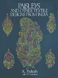 Paisleys and Other Textile Designs from India (Dover Pictorial Archive) Paperback – Import Aug 1994-sanapalas