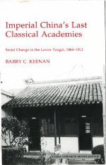 Imperial China's Last Classical Academies: Social Change in the Lower Yangzi, 1864-1911-gifts-books-Shop Denison