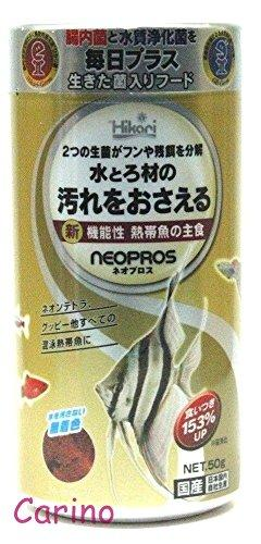 Hikari Neopros Fish Food Type Flakes Freshwater Growth Fast Formula 50 G.by Carino