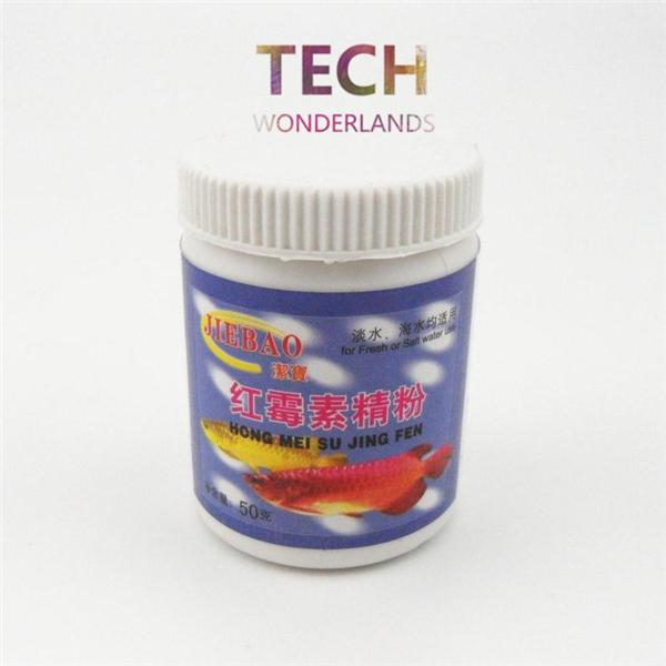 Aquarium Erythromycin powder 50g Ornamental fish Medication Bactericidal and anti-inflammatory