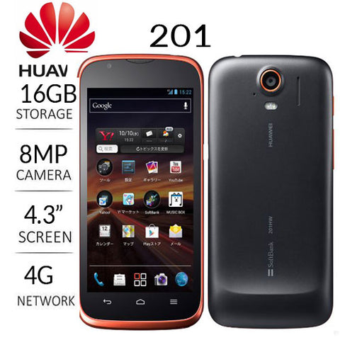 Huawei 201 Special Offer - DubaiPhonestore