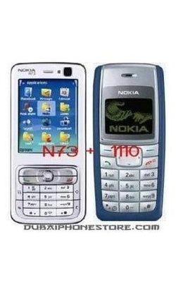 Nokia N73 + 1110 Offer - DubaiPhonestore