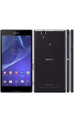 SONY Experia T2 COMBO POWER BANK - DubaiPhonestore