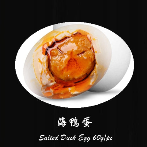 Salted Duck Eggs 60g/pc