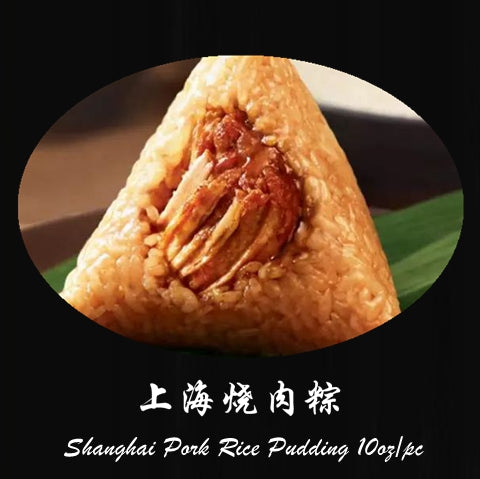 Shanghai Pork Sticky Rice 10oz/bag