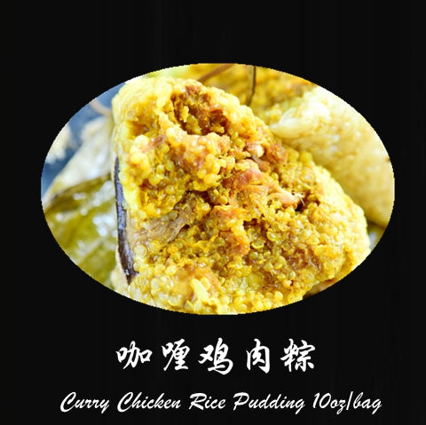 Curry Chicken Sticky Rice 10oz/bag