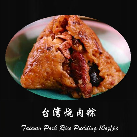 Taiwan Pork Sticky Rice 10oz/bag