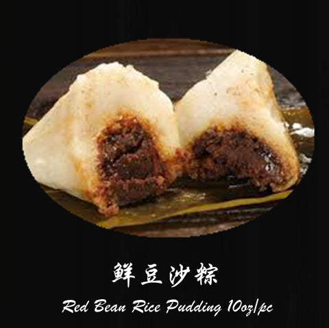 Red Bean Sticky Rice 10oz/bag