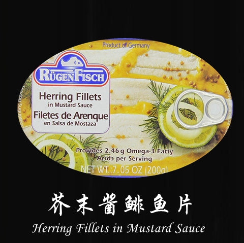 Herring Fillets in Mustard Sauce