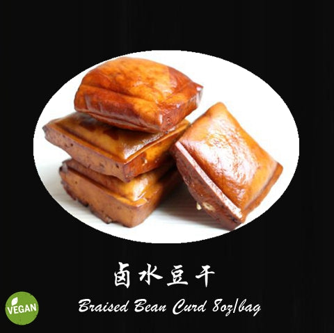 Braised Bean Curd 8oz/bag