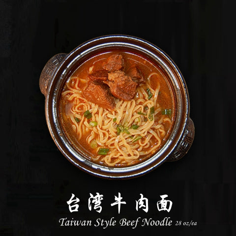 Taiwan Style Beef Noodle