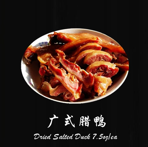 Dried Salted Duck 7.5oz/bag