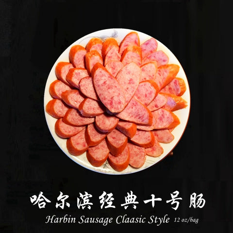 Harbin Sausage Classic Style