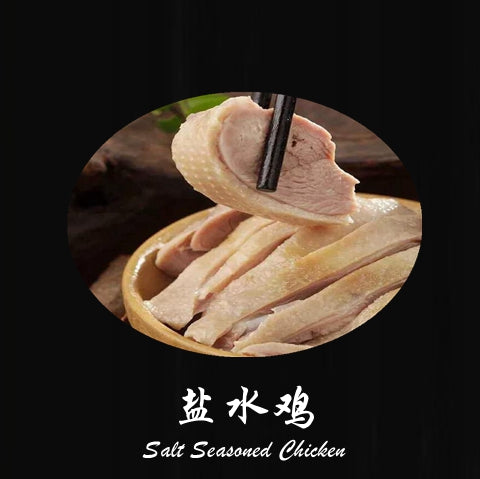 Salt Seasoned Chicken 14oz/ea