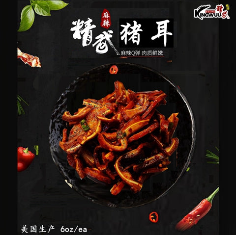 KINGWUU PORK EAR