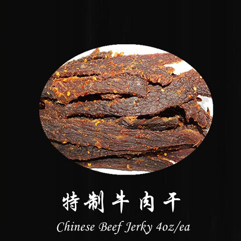 Chinese Beef Jerky