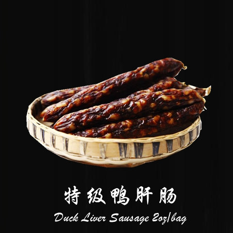 Duck Liver Sausage 2oz/bag