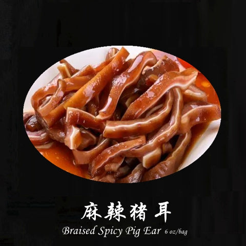 Braised Spicy Pig  Ear