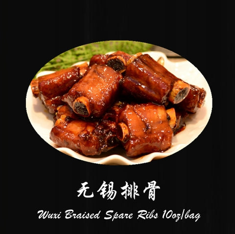 Wuxi Spare Ribs