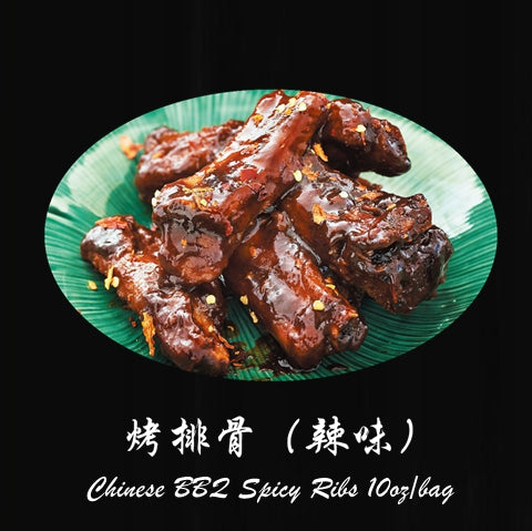 Chinese BBQ Spicy Ribs