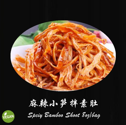 Spicy Bamboo & Bean Curd 8oz/bag