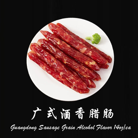 Guangdong Sausage Alcohol Style 14oz/bag