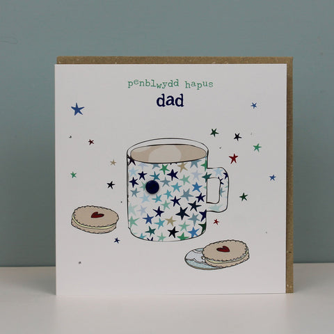 Penblwydd Hapus Dad (Happy Birthday Dad) (WHT26)