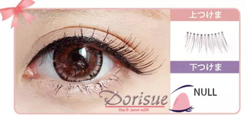 Dorisue Half Mini Corner Winged False eyelashes Cute eye lashes Fake lashes Light Volume eyelashes pack for Women's Makeup Handmade Soft 5 lashes pack
