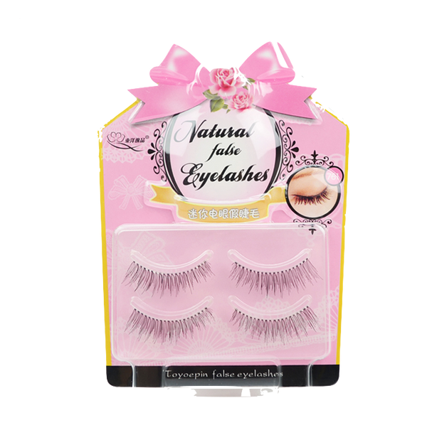 Dorisue M1 2 Pairs Set Beauty Black Natural False Eyelashes
