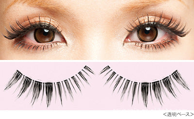 False Eyelashes Set Gradually short to long Japan eyelash (3 pair upperlash & 2 pairs lowerlash)