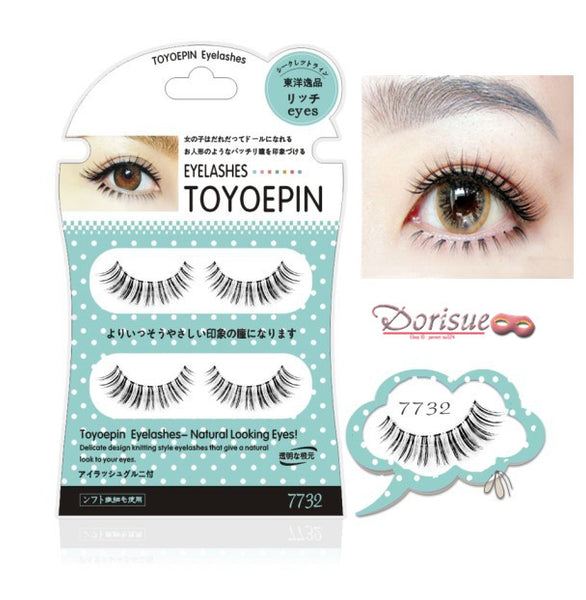 False Eyelashes (2 Pairs Set ) Black Upper Eyelashes with invisible strip Lightweight Natural Style n7