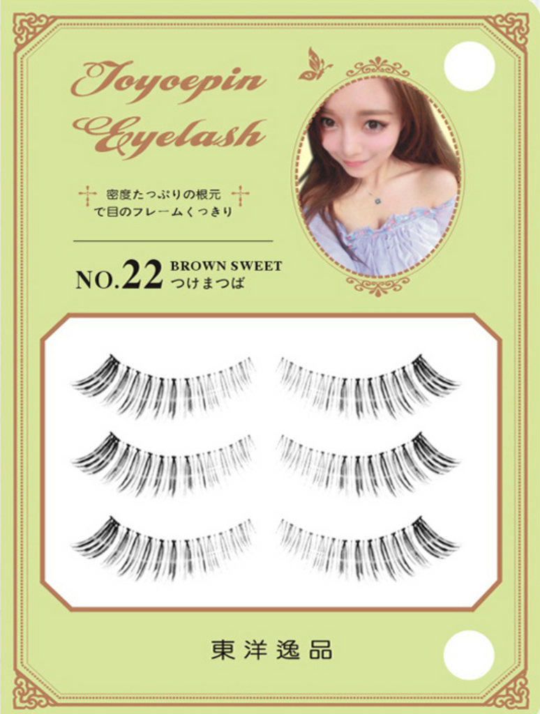 Dorisue Original Koji Style 3 Pairs Amazing Quality Shibuya Look False Fake Eyelashes