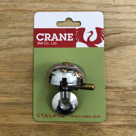 CRANE - Mini Karen Ahead Cap Bell - Chrome