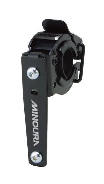 Minoura handlebar bottle cage holder