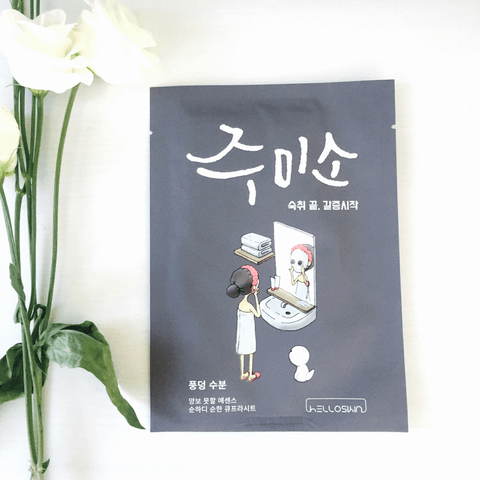 Sheet Masks - HELLOSKIN Jumiso Water Splash Mask